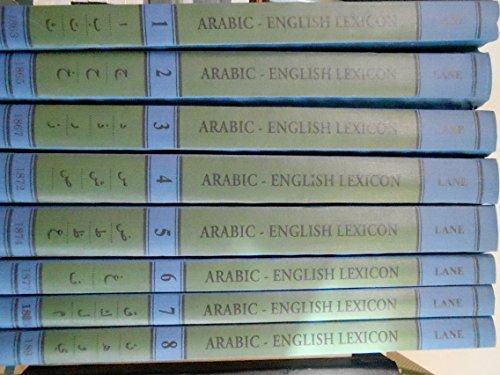 9789953138152: An Arabic-English Lexicon (in 8 volumes)