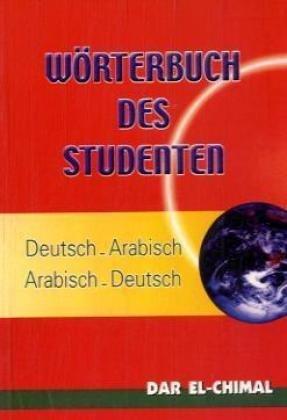 9789953190303: Taschenwörterbuch Deutsch-Arabisch / Arabisch-Deutsch (Student-Wörterbuch)