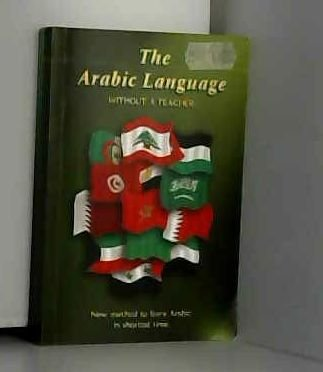9789953190426: The Arabic Language without teacher, new method to learn Arabic in shortest time