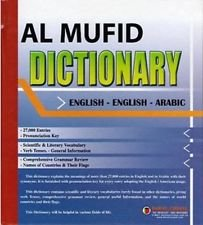 Al Mufid Dictionary English-English-Arabic: John. BERRYMAN