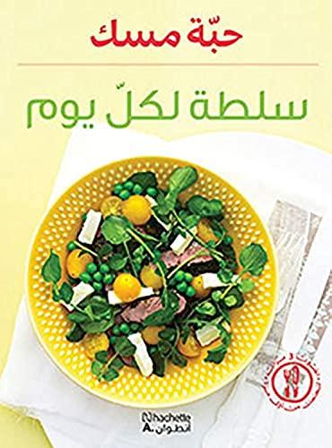 Salata La Kul Yom