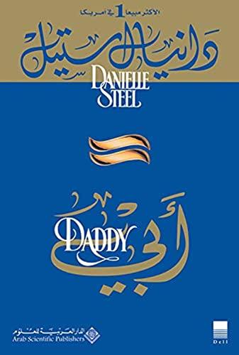 9789953299006: Daddy (Arabic Edition)