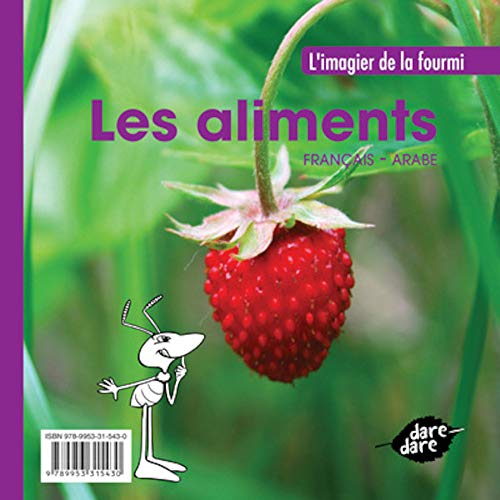 ALIMENTS -LES- (FRANCAIS / ARABE): ABDO-HANNA MARWAN