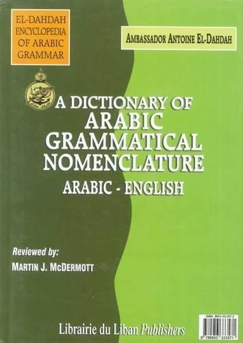 A Dictionary of Arabic Grammatical Nomenclature: Arabic-English: Antoine El-Dahdah
