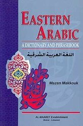 9789953434698: Eastern Arabic A Dictionary and Phrasebook AE