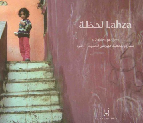 Lahza: Zakira - Image Festival Association