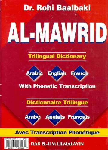 9789953630717: Al-Mawrid Trilingual Dictionary English-Arabic-French (English and French Edition)