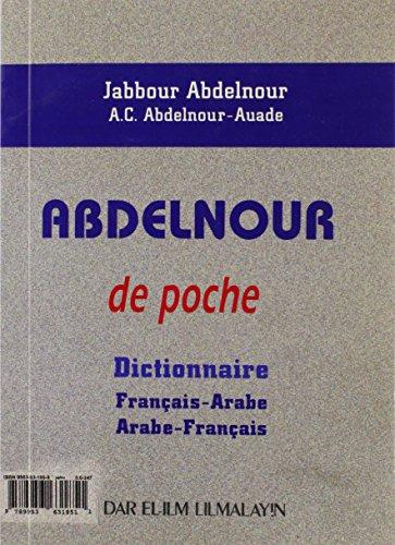 9789953631851: Abdel Nour: De Poche