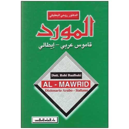 Al-Mawrid (Arabic-Italian Dictionary) (Arabic Edition): Baalbaki; Dr. Rouhi