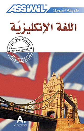 9789953731148: Assimil Book: English for Arabic Speakers