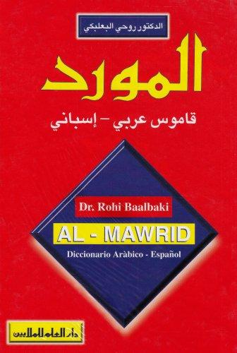Al Mawrid (Arabic-Spanish Dictionary): Dr. Rouhi Baalbaki;