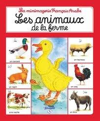 9789954131978: La minimagerie Français Arabe: les animaux de la ferme