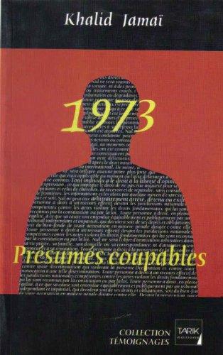 9789954419137: 1973 Pr�sum�s coupables