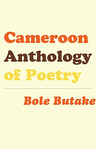 Cameroon Anthology of Poetry