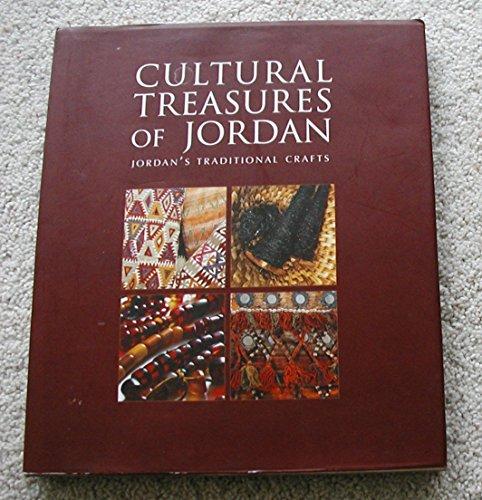 Cultural Treasures of Jordan: Ghazi bin Muhammad