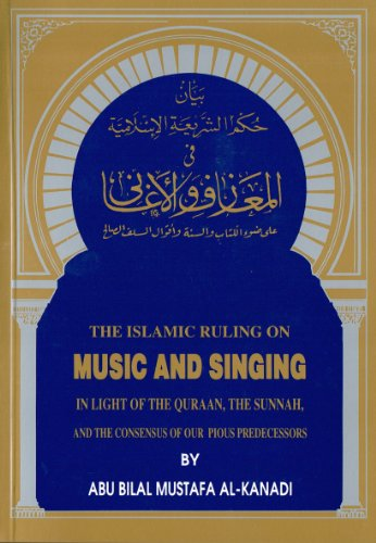 9789960351568: The Islamic Ruling on Music and Singing