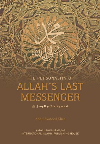 The Personality of Allah's Last Messenger: ABDUL WAHEED KHAN