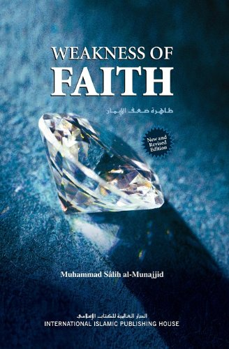 9789960501116: Weakness of Faith