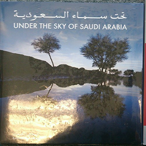 9789960570037: Under the Sky of Saudi Arabia