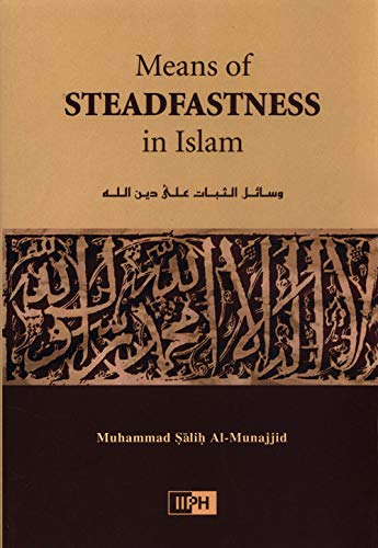 Means of Steadfastness in Islam: Muhammad Salih Al-Munajjid