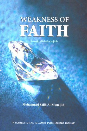 9789960672168: Weakness of Faith