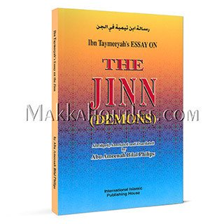 9789960672342: Ibn Taymeeyah's Essay on the Jinn (Demons)