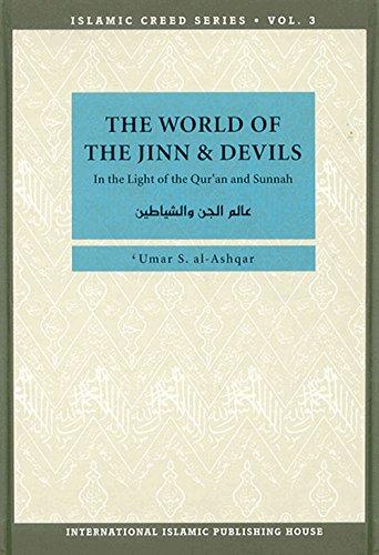 umar s al ashqar - AbeBooks