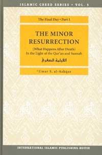 9789960672793: The Minor Resurrection