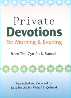 Private Devotions for Morning & Evening: Said Al-Qahtani