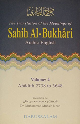 The Translation of the Meanings of Sahih: MUHSIN, M