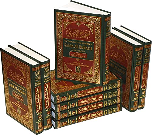 The Translation of the Meanings of Sahih: Khan, Muhammad Muhsin