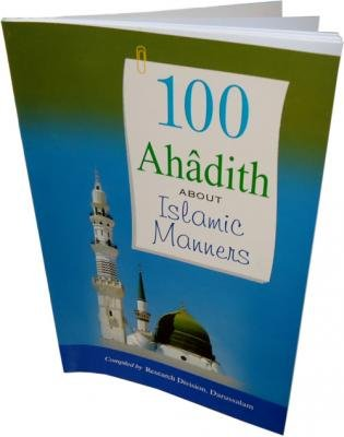 9789960717722: 100 Ahadith About Islamic Manners