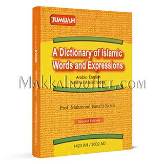 9789960718309: A Dictionary of Islamic Words and Expressions Arabic-english with an Arabic Inde