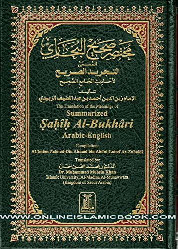 Sahih Al-bukhari (Summarized Large Size): DR MUHAMMAD MUHSIN