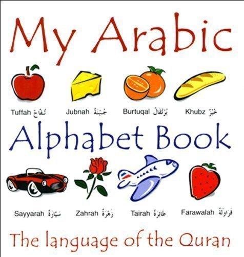9789960732596: My Arabic Alphabet Book The Language of the Quran