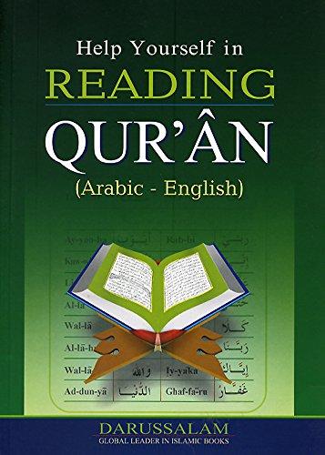 Help Yourself in Reading Quran: Abdul Salam, Qari