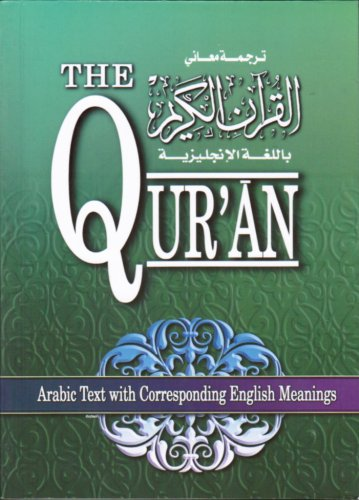 9789960792637: The Quran (Arabic Text with Corresponding English Meaning) 6 X 4.5 INCH (Arabic Text with Corresponding English Meanings)