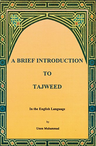 9789960792644: A Brief Introduction to Tajweed (In the English Language)