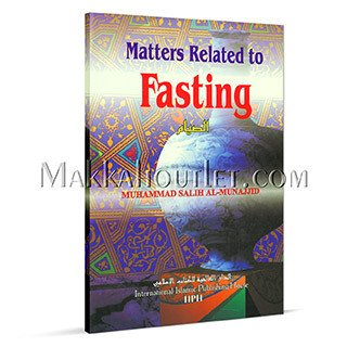 9789960850047: Matters Related to Fasting