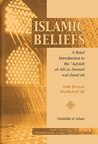 an introduction to islam essay