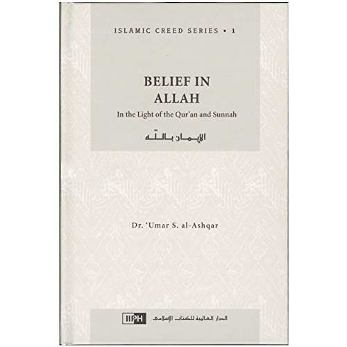 9789960850382: Belief in Allah: In the Light of the Qur'an and Sunnah (Islamic Creed Series, 1)