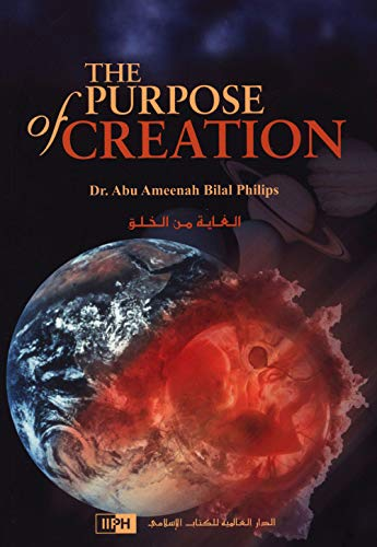 9789960850832: The Purpose of Creation