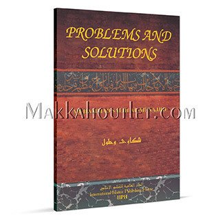 9789960850870: Problems and Solutions