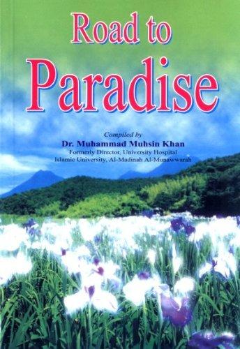 Road to Paradise: Dr. Muhammad Muhsin