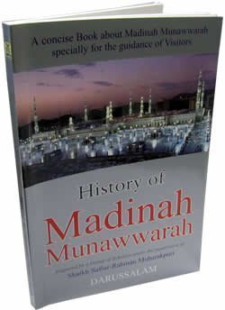 9789960892115: History of Madinah Munawwarah (Holy Mosques)