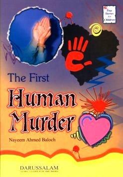 9789960892245: The First Human Murder