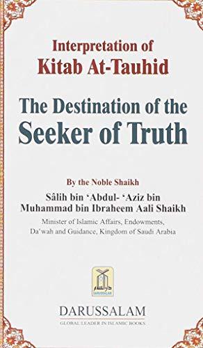 Kitab At-Tauhid: Muhammad bin Abdul