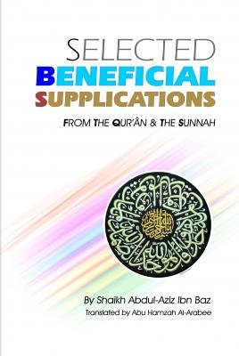 9789960892467: Some Selected Supplications from the Quran