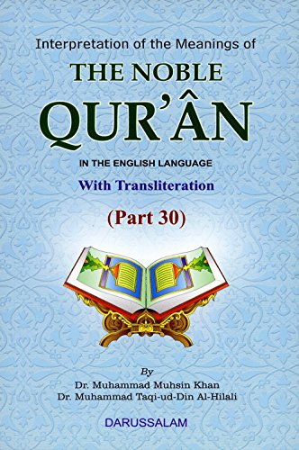 9789960892573: Noble Quran Part 30th: Arabic-English and Transliteration
