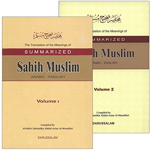 9789960899619: The Translation of the Meanings of Summarized Sahih Muslim (2 Books)